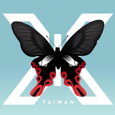 Taiwan-Oneits
